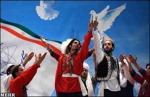 Iraniannukekitsch